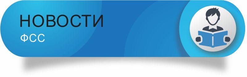 Пенсионный фонд красноармейск саратовская область личный кабинет в любом банке можно получить пенсию