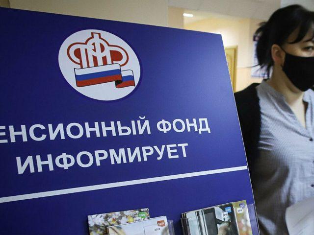 Пенсионный фонд красноармейск саратовская область личный кабинет калькулятор пенсии фсо онлайн